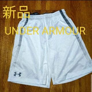 アンダーアーマー(UNDER ARMOUR)の【新品】UNDER ARMOUR メンズ ハーフパンツ(ショートパンツ)