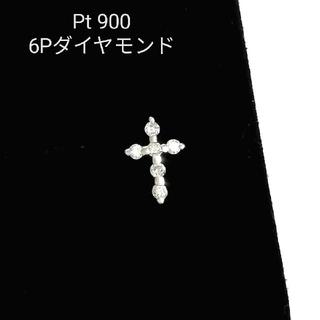 プラチナ クロスダイヤモンドピアス 片耳 (美品)