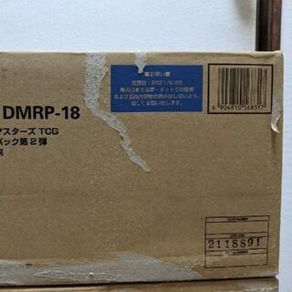 デュエルマスターズ(デュエルマスターズ)のDMRP-18 禁時王の凶来 未開封カートン 2カートン 新品未開封(Box/デッキ/パック)