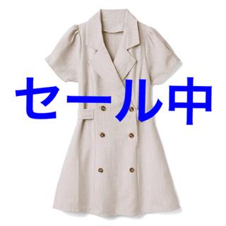 GRL - 【本日限定価格】トレンチ風バックリボンワンピース ベージュ 新品タグ付き