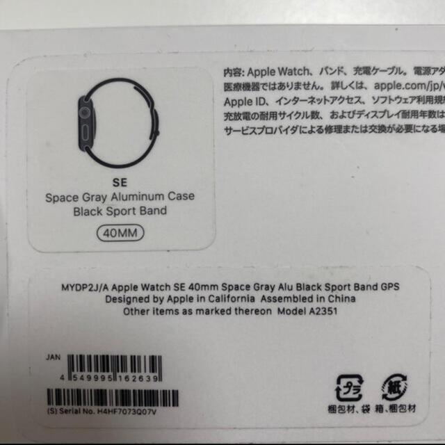 Apple Watch(アップルウォッチ)のApple Watch SE アルミニウム 40MM Space Gray メンズの時計(腕時計(デジタル))の商品写真