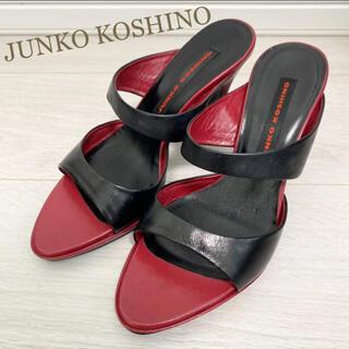 JUNKO KOSHINO - コシノジュンコ 22.5 ブラック ボルドー サンダル ミュール