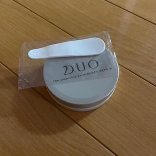 DUO クレンジングバームブラック20g×1個