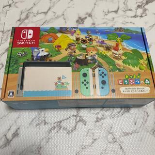 Nintendo Switch - あつ森Switch あつまれどうぶつの森 あつ森 ほぼ未使用 美品セール即決OK