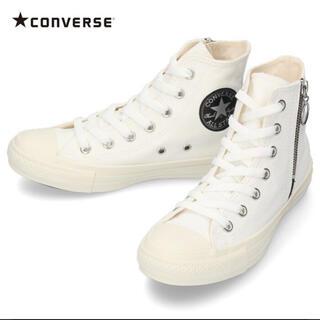 CONVERSE - コンバース CONVERSE オールスター ブラックジップ HI 23.5㎝
