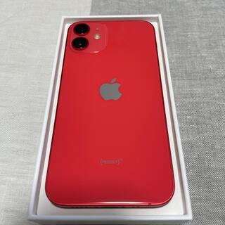 Apple - 【ほぼ新品】iPhone12 mini 128GB