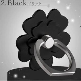 フラワースマホリング 黒 iPhone Android(その他)