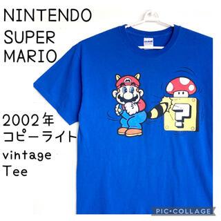 ニンテンドウ(任天堂)の2002年 コピーライト 任天堂 スーパーマリオ ビンテージ プリント Tシャツ(Tシャツ/カットソー(半袖/袖なし))