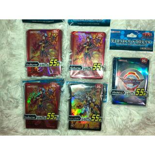 コナミ(KONAMI)の遊戯王 プロテクター 5点セット(カードサプライ/アクセサリ)