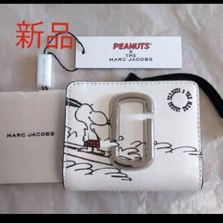 マークジェイコブス(MARC JACOBS)の新品 マークジェイコブス スヌーピー 折財布(財布)