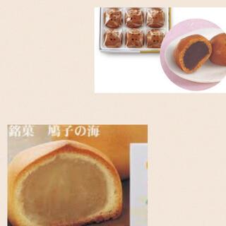 *わけありSALE* フードロス 和菓子セット♡(菓子/デザート)
