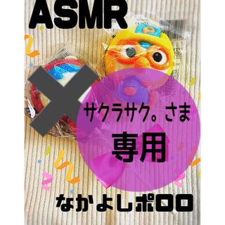 サクラサク。さま⚠️【宅急便コンパクト】(菓子/デザート)