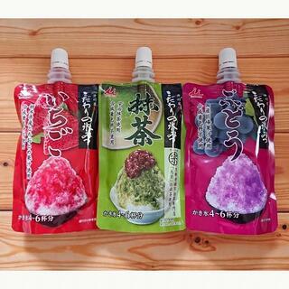 かき氷 シロップ 【3種類】 井村屋(菓子/デザート)