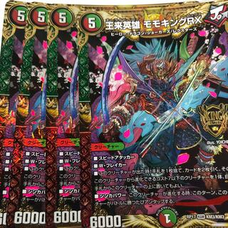 デュエルマスターズ(デュエルマスターズ)の王来英雄モモキングRX 4枚 デュエマ(シングルカード)