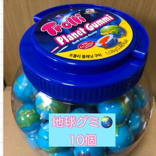 期間限定❗️正規品❗️trolli地球グミ10個(菓子/デザート)