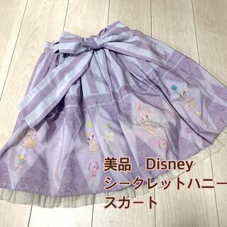 ディズニー(Disney)のディズニー Disney シークレットハニー スカート ミスバニー(ひざ丈スカート)