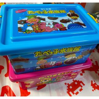 【新品未開封】たべっ子どうぶつ&たべっ子水族館 コンテナBOX2個セット(菓子/デザート)
