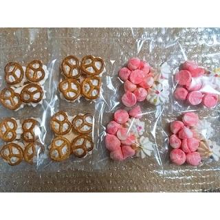 メレンゲセット(菓子/デザート)