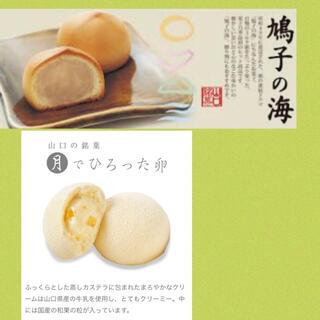 *わけありSALE* フードロスのおかしセット♡(菓子/デザート)