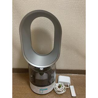 ダイソン(Dyson)のダイソン MF01 加湿器&扇風機(加湿器/除湿機)