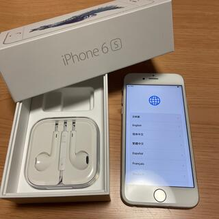 iPhone - iPhone6s silver 32G SIMロック解除済み 本体