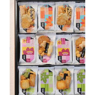 【一般6170円 ラクマのみ2大オマケ付】桜咲くさく60袋入(菓子/デザート)
