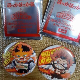 集英社 - 僕のヒーローアカデミア 切島鋭児郎 エンデヴァー オリジナル缶バッジ