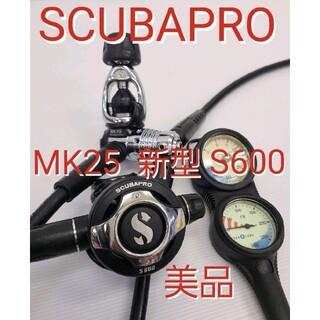 SCUBAPRO - 美品 スキューバプロレギュレーターSCUBAPRO S600 MK25ダイビング