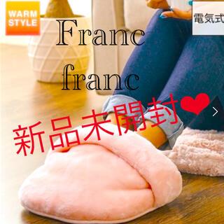 フランフラン(Francfranc)のFrancfranc⭐︎フットウォーマー(フットケア)