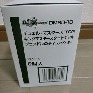 デュエルマスターズ(デュエルマスターズ)のdmsd-18 ジェンドルのディスペクター 47箱(Box/デッキ/パック)