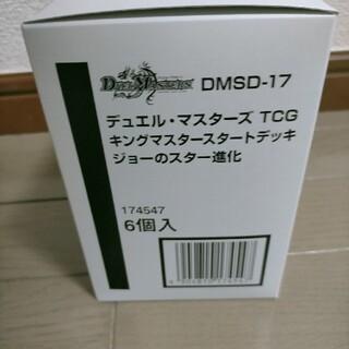 デュエルマスターズ(デュエルマスターズ)のdmsd-17 ジョーのスター進化 47 箱(Box/デッキ/パック)