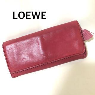 ロエベ(LOEWE)のLOEWE ナッパレザー 長財布  暗めのピンク(財布)