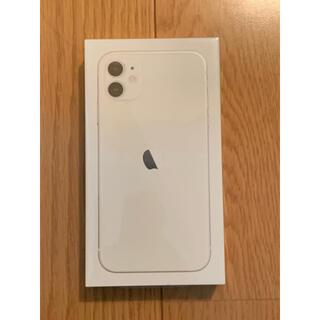 iPhone - iPhone 11 ホワイト 128GB SIMフリー 新品未開封