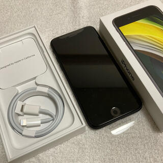 Apple - iPhone SE  第2世代 ブラック 64GB新品未使用