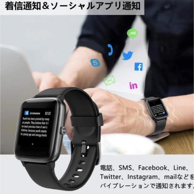 スマートウォッチ 黒 新品未使用 値下げ メンズの時計(腕時計(デジタル))の商品写真