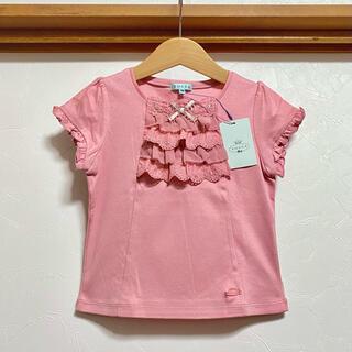 TOCCA - 新品 未使用 トッカ Tシャツ 100 ピンク フリル リボン タグ付き