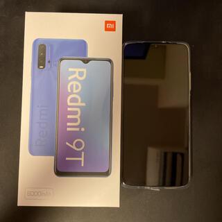Xiaomi Redmi 9T EU版 Carbon Gray 128gb (スマートフォン本体)
