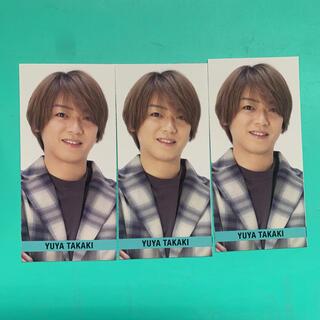 ヘイセイジャンプ(Hey! Say! JUMP)のMYOJO データカード デタカ 髙木雄也 3枚(アイドルグッズ)