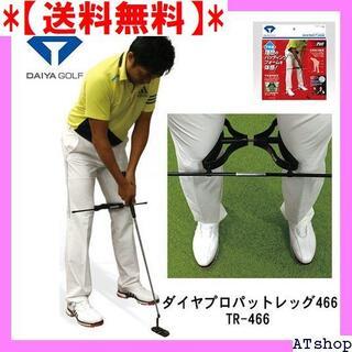 【送料無料】 練習器具 TR-466 DAIYA ダイヤプ ダイヤゴルフ 196(その他)