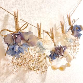 ドライフラワー スワッグ ガーランド デルフィニウム 紫陽花 貝殻リース