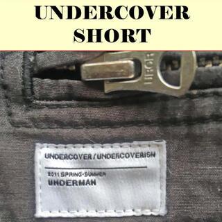 アンダーカバー(UNDERCOVER)のUndercover ジップ shorts archive(ショートパンツ)