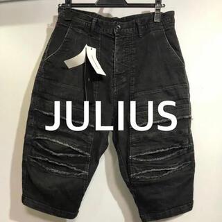 ユリウス(JULIUS)のJULIUS ユリウス アークド サルエルパンツ デニム(サルエルパンツ)