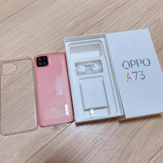 オッポ(OPPO)のOPPO A73 本体(スマートフォン本体)