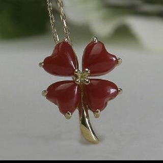 美品 血赤珊瑚 サンゴ K18YG ペンダント ネックレス ハート クローバー