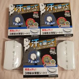 コバヤシセイヤク(小林製薬)の4箱分セット メンズ あせワキパット リフ(20枚(10組)入)(制汗/デオドラント剤)