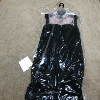 mame - Embroidery Collar Sleeveless Dress