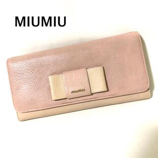 ミュウミュウ(miumiu)のMIUMIU 長財布 リボン レザー ピンク バイカラー(財布)