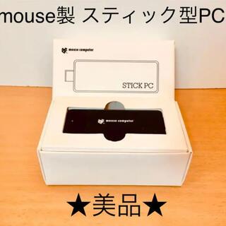 ★マウス製 スティックPC★ スティック型パソコン MS-NH1 美品