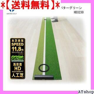 【送料無料】 練習器具 TR-476 パターグリーンH ダイヤゴルフ 200(その他)