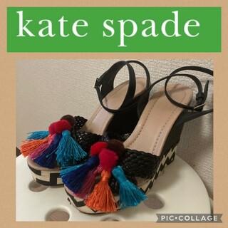 ケイトスペードニューヨーク(kate spade new york)のケイトスペード 定価42000円☆フリンジ サンダル(サンダル)